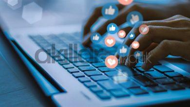 Bilişim Avukatı, Ceza Avukatı, Gaziantep Avukat, Instagram, Facebook, Twitter Hesap Çalma
