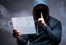 Hacker Siber Suçlu İnternet Bilgisayar Korsan Hack Deep Web Dolandırıcı Kelepçe Tutuklu Hükümlü Sanık Şüpheli Soruşturma Kovuşturma İtiraz Cezaevi Hapishane Nezarethane Karakol Polis Savcı Hakim Yargıç Adliye Mahkeme Duruşma Ağır Ceza Gaziantep Anlaşmalı, Çekişmeli Boşanma, Ceza, işçi, tazminat, idari dava, velayet, miras, tüketici avukatı